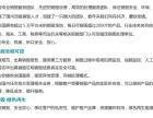 惠州食品销毁流程
