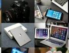 厦门哪有典当手机抵押笔记本当铺相机借款苹果贷款平板