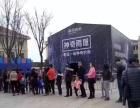 松原镜花宫现货展览展示出租,资源互动雨屋现货出租