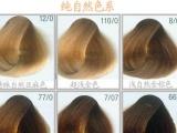 【印度515白发变黑发】洗发水染发剂-批发正品进口