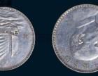 民国18年银币市场拍卖成交价怎么样