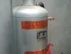 泰安95成新锅炉笼扇陪钱处理