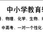 南昌六年级英语培训班有没有小学英语辅导班招生简章