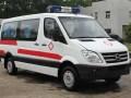 泰安活动救护车收费标准