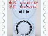 智能插座做中国C认证