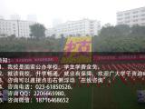 重庆市现代技工学校学校食堂怎么样欢迎考察