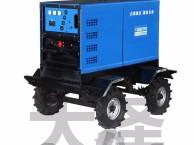 野外维修作业500A发电电焊机