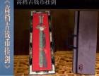 古铜钱宝剑 西安铜钱剑宝剑销售价格 假一赔十唐宋古钱币册子