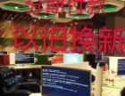 低价出99新网咖(办公)(吃鸡)3D渲染电脑i5i7GTX108
