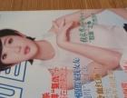 知音杂志200本