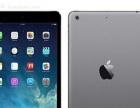 出售iPadAri2,平板电脑