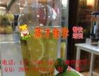 广东正宗糖水做法港式糖水做法加盟 冷饮热饮