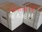 山东专业生产陶瓷纤维模块厂家 多条生产线