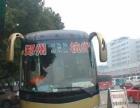 郑州到杭州大巴车