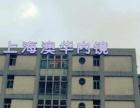 上海形象墙 灯箱/招牌 喷绘 印刷 LED发光字