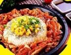小吃饮品板烧饭加盟/南投领特色台湾小吃加盟