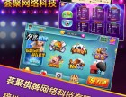 手机游戏 牌棋软件 牌棋app