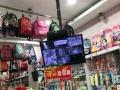一小正门口文具店转让 百货超市 商业街卖场