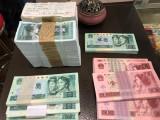武汉上门回收旧纸币 钱币 邮票 银元 纪念钞