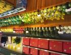 新疆地区开店就开果缤纷水果店