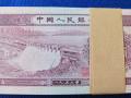 哈尔滨收购纸币银元,哈尔滨收购钱币袁大头,哈尔滨纪念币回收