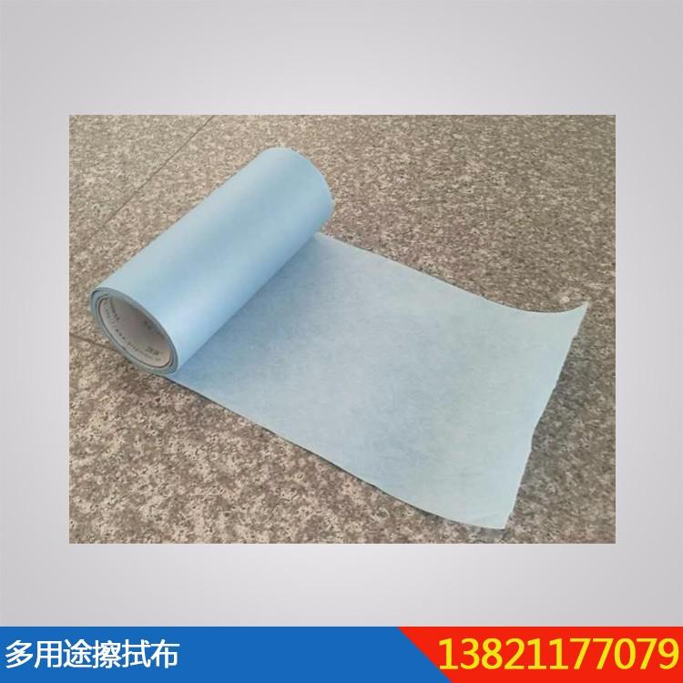 百仕维多功能擦拭布不掉毛吸油吸水500张蓝色多用途工业擦拭布