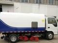 环卫道路清扫车 扫路车价格厂家直销洒水车油罐车