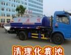 汉南区 清理化粪池