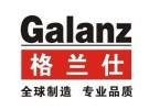 欢迎访问湘潭格兰仕空调各点售后服务维修咨询电话