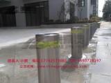 镇江学校阻车升降路桩 遥控升降路桩 一体式电动升降路桩