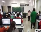 咸宁英语教育培训 作业辅导 寒假-国际音标班