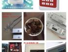 深圳市安堡德信息技术有限公司