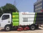 厂家销售清扫车拖车等环卫车及配件