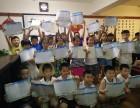 长沙练字书法练字速成小学生练字中学生练字速成