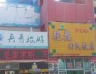 新疆兵团中国青年旅行社石河子分公司