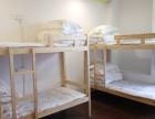 上海浦东金杨商城附近较便宜的员工宿舍-安心公寓