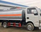 转让 油罐车东风出售普货供液车 油罐车 加油车