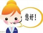 上海市GAGGENAU燃气灶售后维修电话是多少