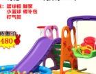 幼兒滑板帶秋千和籃球圈