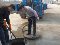 丽水市云和县工厂污水管清洗.小区化粪池清理.潜水封堵.