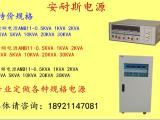 青岛0-400V150A可调直流电源厂家