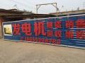 蚌埠柴油发电机出租 发电机租赁