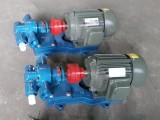 河北鸿海泵业 KCB齿轮泵 10多年的老品牌 值得信赖