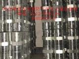 唐山气体高压管件弯头法兰三通 七氟丙烷气体专用管件