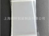 J1供应服装常用透明OPP塑料袋 胶袋彩印OPP塑料袋 包装OP