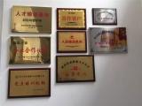 黄冈红安正规的高级催乳师培训机构选择康本护理培训中心