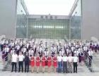 没考上大学/定向特色班/武汉工程科技学院自考本科