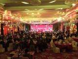 北京500人年會場地