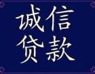 芜湖无抵押贷款,大学生无抵押贷款