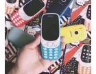 诺基亚3310重新上市/价格美丽/质量有保障